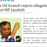 1331988036_unp's uk branch rejects allegations against mp jayalath 27-11-2010.jpg